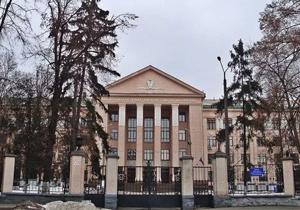 Bogomolets National Medical University, Kyiv City