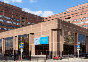 First Moscow State Medical University, Moscow City